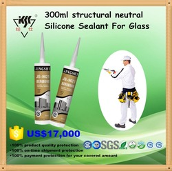 Structural neutral room temperature curing Silicone Sealant For Glass