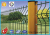 5mm wire diameter galvanized cheap metal fence panels with trade assuranec