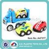 /p-detail/los-ni%C3%B1os-de-deslizamiento-de-bloques-de-construcci%C3%B3n-de-pl%C3%A1stico-montaje-de-bricolaje-juguetes-coche-300004409333.html
