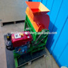 Factory supply electrical maize sheller