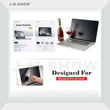 Matte or Anti-glare Screen Protector Skin Cover for MacBook Pro 15-inch