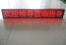 waterproof P10 outdoor text/message Outdoor, Indoor, Semi-outdoor Usage and Full color, dual/single color led message sign