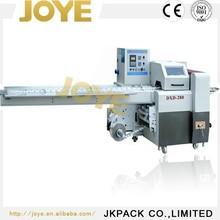 Made In China CE Certification Sweet Dumpling Horizontal Type Packing Equipment