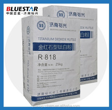 high whiteness and good durability rutile titanium dioxide manufacturer for traffic paint