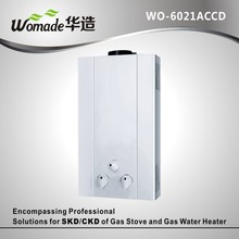 Popular wall mounted solar water heater backup system WO-6021ACCD