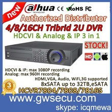 dahua 2014 new products 4/8/16CH Tribrid HDCVI Analog IP Camera recording 2U HD Cvi CCTV DVR HCVR7804/7808/7816S in stock