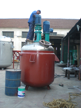 Manufacturers Selling High Quality Titanium Stirred Tank Reactor