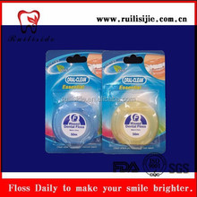 Customized 2014 hot sales blister and card individually packed Circle shape Dental Fl