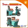 60V 800W handicapped motor scooter with roof