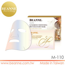 2M110 Bio Cellulose Whitening Moisturizing Anti Aging Face Mask