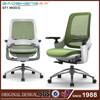 Gaosheng original design ergonomic mesh executive office chair for office
