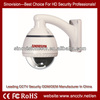 1080p 20X HD IP High outdoor megapixel ip speed dome camera