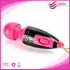 japanese sex toys Magic Personal Massager Wand Small sex toys in chennai