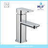 2015 Latest Luxury Brass Waterfall Faucet cUPC UPC Basin Faucet (BF8510CP)