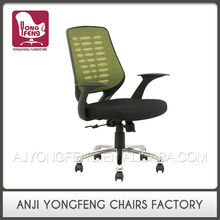 Back Support High Quality Swivel Mesh Desk Chairs