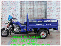 2015 year hot sale 150cc/200cc/250cc China Three Wheel Motorcycle