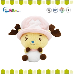2015 dongguan plush toy industry good quanlity cute pink pirates toys for baby gift