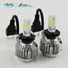 NAO Factory Direct Price 36W 3300LM High Low Beam LED Car Headlight