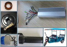 High Performance Electric Tricycle Spare Parts