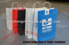 fashion shanghai custom cheap professional printed luxury paper shopping bag with handles