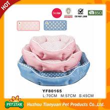 Unique Design Luxury Pet Dog Beds Pink