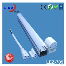 High quality 1200mm 4ft aluminium extrusion intergrated led tube light t5 lamp shade