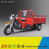 Heavy Duty Off Road Tricycle, 3 Wheel Car For Sale