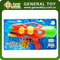 Summer Beach Toys Big Pump Water Gun