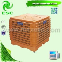 wet industrial central duct type air cooler cooling system