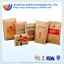 hot sale plastic lined kraft paper candy cane packaging