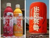 2015 Fashion & top design inflatable promotional model bottle