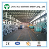 SS 201 stainless steel coil with competitive price