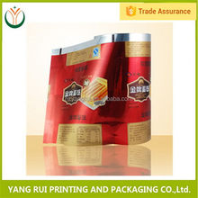 Best quality latest coffee packaging roll film,plastic film roll for pure water,hdpe plastic film roll factory