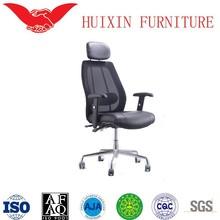High Back Mesh Office Desk Chair