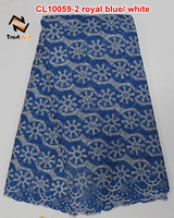 2015 new products Eyelet swiss cotton lace of CL10059 royalblue