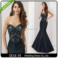 Sexy Mermaid Strapless Lace Bodice Beaded Young Mother Of The Bride Dresses