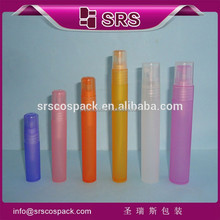 4ml 7ml 9ml 12ml 16ml 20ml 30ml Pocket Perfume Bottle And Cosmetic Spray Bottle For Perfume, Round Perfume Spray Atomiser