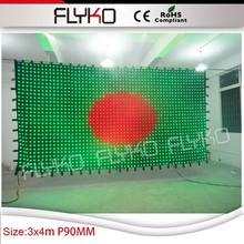 hot goods christmas decor led unshine curtain cloth light