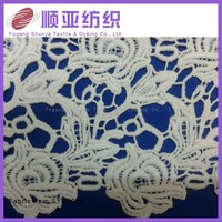 New season Fashion design lady dress white cotton lace fabric with water soluble