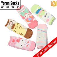 Comfortable Cozy Socks Winter Thick Indoor Women Socks Cartoon Jacquard Microfiber Socks