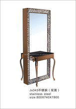 Hot Sale Double Side Carving Gold Stainless Steel Mirror Staion With Lights(343)