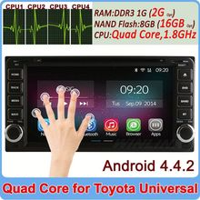 Wholesale Price 2G Ram 16GB Flash Quad Core Android 4.4 car head unit for toyota old corolla hilux prado rav4 Support OBDll