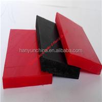 Black UHMW-PE Sheet, HDPE Plastic Sheet,Polyethylene Board