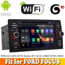 Pure android 4.4.4 system car dvd gps navigation fit for FORD FO CUS 2005 - 2007 WITH CHIPSET WIFI 3G INTERNET DVR OBD2 SUPPORT