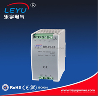 75W single output DIN Rail power high voltage switching dc power supplies