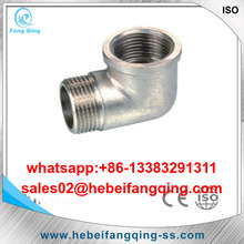 Good quality direct factory price stainless steel elbow 1/2 inch 90