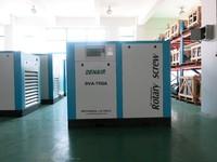 Green energy air compressor Shanghai 75KW Air Compressor