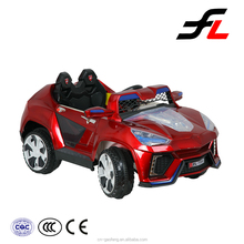 2015 new reasonable price good sale beautiful toy mini electric car