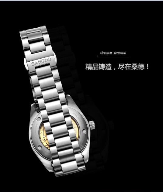 40 мм Sangdo Бизнес смотреть Автоматический Self-ветер движение 0269B Высокое качество 2016 новая мода мужские часы