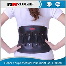 Healthcare Leather Waist Lumbar Support Brace Back Pain Relief